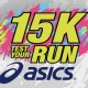 15k ASICS Test Your Run