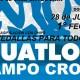 Duatlón Campo Cross