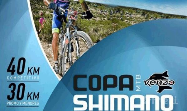 Copa MTB Series - Difunta Correa