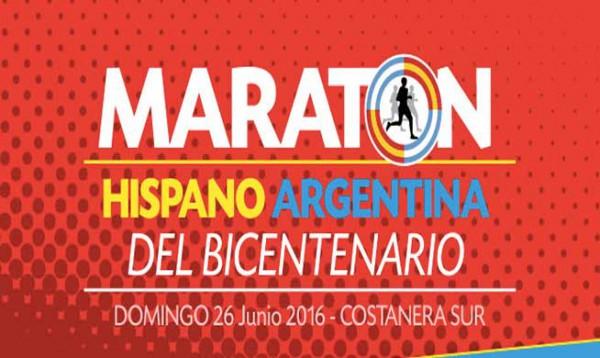 Maratón Hispano Argentina