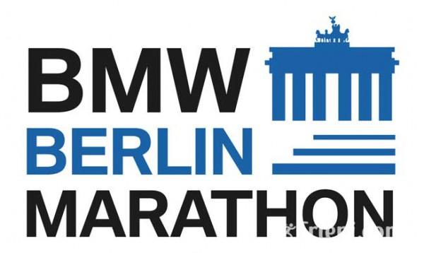 BMW Maratón de Berlín