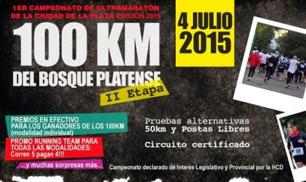 100k La Plata Ultra