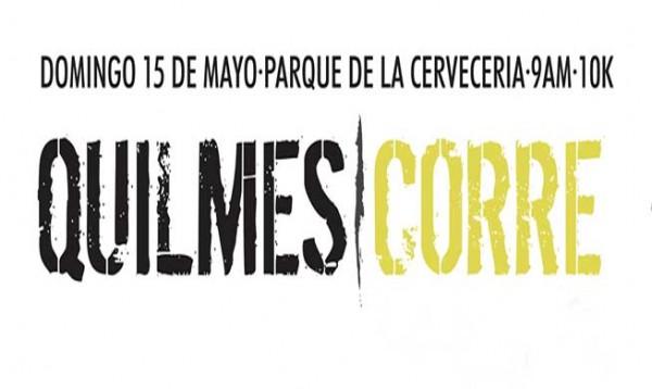 Quilmes Corre