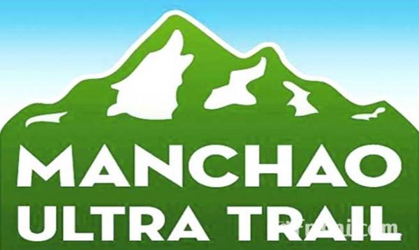 Manchao Trail