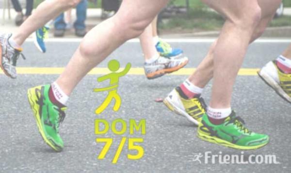 Maratón Aniversario Recreo Ciudad