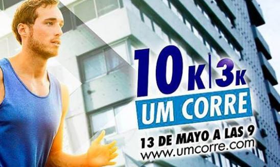 Universidad de Moron UM Corre