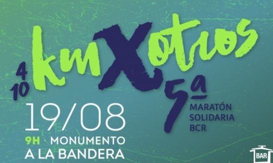 Maratón Bolsa de Comercio Rosario